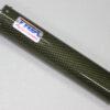 Silencer kevlar/carbon 2 stroke-0
